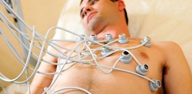 EKG bei Herzinsiffizienz